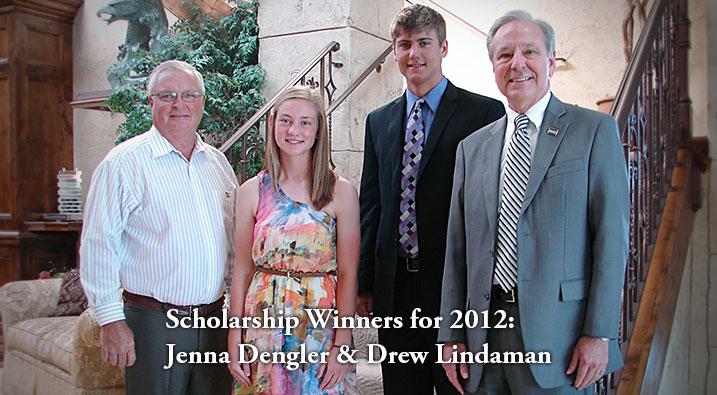 2012-scholarship-winners
